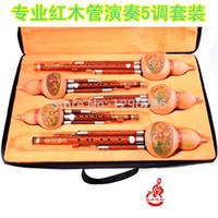 Wholesale Musical instrument bottle gourd mahogany hulusi c b g f d set flute clarinet