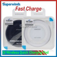 Wholesale QI Wireless Quick Charging Pad Fast Charger for Samsung Galaxy S6 S7 Edge Note5 Free DHL