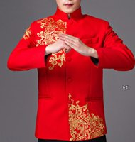 Wholesale Chinese tunic suit