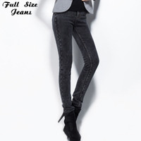 Where to Buy Extra Long Jeans Women Online? Where Can I Buy Extra ...