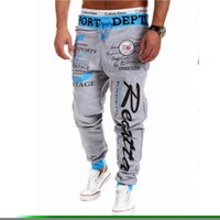 Wholesale New style fashion mens pants harem pant hip hop sweatpants Casual joggers cargo