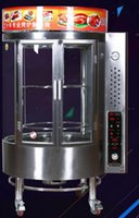 Wholesale 1 piece for this price ROAST DUCK MACHINE Amazing FEEL FREE TO CONTACT SELLER THANK YOU