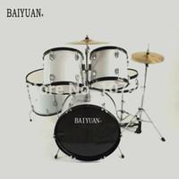 Gros-2016 Time-limited précipité 18-24 pouces 215 5 tambours Kit 32 Batterie Eletronica Musical Drum Set Baqueta Tambour Adultes 5 Authentic Jazz