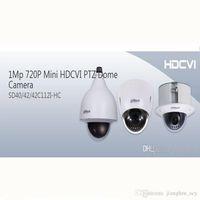 Alta calidad 720p Dahua mini 12X ZoomHDCVI PTZ Dome cámara DWDR con alarma SD40112I-HC para el centro comercial