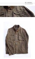 Precio de Chaquetas de los hombres de cera-Aceite de cera de tela hombres chaqueta AMI de color caqui japoneses retro viejo bolsillo de decoración de la juventud