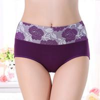 bamboo underwear women - New underwear for women cotton panties rose jacquard waist ladies bamboo panty fiber plus size underwear woman string briefs for women