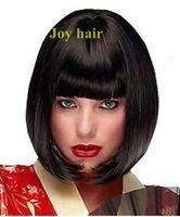 Cheap Free Shipping Short Bob Wig for Women Synthetic Wigs for Black Women Female Cheap Bob Fake Hair Wigs Heat Resistant