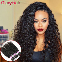 Les tissus bouclés Pas Cher-2017 Coiffure très populaire Kinky Curly Virgin Bundle Deals Trousses de cheveux brésiliennes Soft Glary Human Hair Weaves Remy Hair Products