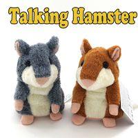 al por mayor juguete del cabrito de hámster-Lovely Talking Hamster Plush Toy Caliente Kid Cute Pet Hablar Hablando Sonido Registro Elhectronic Hamster Toy Animal
