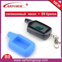 Wholesale way car alarm system Starlionr B9 LCD remote with BLUE silicone case B9 two way LCD remote silicone case