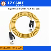 Wholesale New Product OD mm Supper Slim UTP CAT6A PATCH CORD Cable four colors m