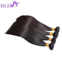 Brazalete brasileño del pelo humano de Remy de Nonprocessed del pelo de la Virgen brasileña sin procesar 3 paquetes Traje doble del color natural de Wega de los pelos 3 puede ser teñido