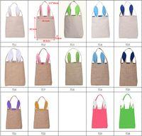 Wholesale Hot Sales Fine Design Easter Bunny Ears Handbag Jute Cloth Material Easter Gift Packing For Child Fine Festival Gift