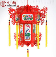 Wholesale 25cm red color Chinese traditional paper lanterns used for gift home Christmas new year decoration party supplies