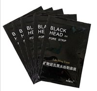 Wholesale Life Ming Yuan Black Mask Facial Minerals Conk Nose Blackhead Remover Mask Facial Nose Blackhead Cleaner VS PILATEN Suction Black Mask