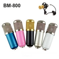 Wholesale BM Dynamic Condenser Wired Recording Microphone Sound Studio with Shock Mount for Recording Kit KTV Karaoke OTH330
