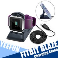 Wholesale Fitbit Blaze Charging Dock Station with ft Cradle Holder charging Clip Bracket Charger Cable for Fitbit Blaze Smart Fitness Watch
