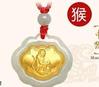 Cheap Gold inlaid jade ChangMingSuo the zodiac (monkey) charm necklace pendant (talisman)