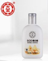 Wholesale Dabao SOD honey and cream skin collagen protein and moisturizing moisturizer emulsion products