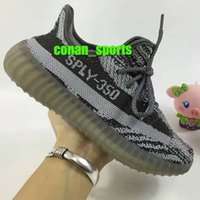 Wholesale New Kids Sneakers SPLY Boost V2 Season Running Shoes Season SPLY Running Shoes Kanye West Shoes
