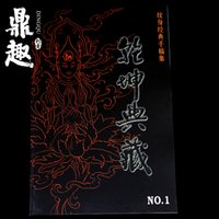 Wholesale A3 Size Manuscript Reference Supply For Tattoo Makeup Body Art Tattoo BookTB2133