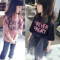 Fashion best kids tees - 2017 Spring Autumn New arrived Korean Girls letter round collar T Shirt tops Children T Shirts best Tee Shirt undershirt kids Clothing A163