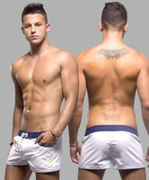 Wholesale Hot Sale Mens Sexy Low Rise Swimwear Mens Board Shorts With Net Inside Beach Shorts Beach Sea Pool Board Surfing Clothing