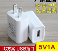 Wholesale The hot sale V A Wall Charger US Plug AC Power Adapter Home Travel Wall USB Charger for iPhone plus