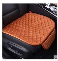 Cotton bamboo cushion cover - Car seat cushion slip resistant cushion bamboo charcoal cushion four seasons comfortable fashion seat cover