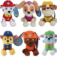 Wholesale juguetes puppy dog patrol plush toy stuffed Plush Doll Dog animals kids toys cartoon Anime Figure juguetes patrulla canina toys