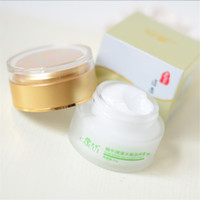 Wholesale Authentic CAICUI Gold Snail Face Cream Moisturizing Whitening Anti aging Ageless Anti Wrinkle Snail Shells Day Cream Face Care g factory