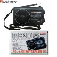 Wholesale Tecsun R Full Band Radio Digital FM SW Stereo Radio Good companion for elderly people Drop Shipping High Quality FM Radio