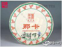 Wholesale 2013 ChenSheng Beeng Cake Bing NaKa g YunNan MengHai Organic Pu er Raw Tea Sheng Cha Weight Loss Slim Beauty