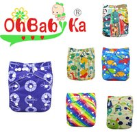 pul - 5pcs Ohbabyka New Print Suede Cloth Pocket Diaper PUL Washable Baby Nappy Super Comfortable And Breathable