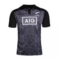 Wholesale 2017 new All Black home rugby Jersey all blacks new zealand top quality rugby shirts men euro size S XL