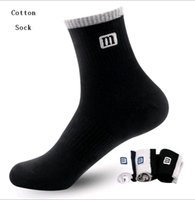 Wholesale New Sport Socks for Men Athletic Thick White Gray Black Letter M Embroidery Cotton Sock Hot Sale
