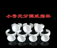 Wholesale Disposable ring cup tattoo pigments cups tattoo equipment white ring set