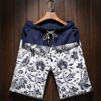 bermuda flowers - Summer Shorts Trousers Fashion Men S Casual Linen With Mosaic Flower Pattern Big Yards XL XL Bermuda Male Short