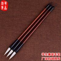 Wholesale piece Stormy writing brush cents beginner students are advised to book painting brush water write cloth necessary