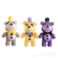 Wholesale NEW arrival cm FNAF five nights at freddy s plush toys Fazbear Possessed Fredbear Golden Freddy Plush doll
