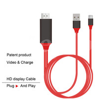 Wholesale Upgraded version PLUG AND PLAY Amavasion lightning to hdmi cable Digital AV Adapter for Select iPhone and iPod Models