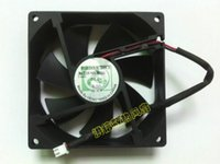 Wholesale genuine RUILIAN SCIENCE DC12V A RDL9025S MM line refrigerator fan