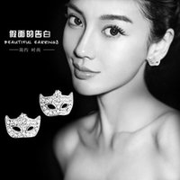 Wholesale Catwoman Mask Crystal Diamond Stud Earrings Bohemia fox mask stud
