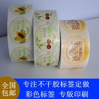 Wholesale Custom printed stickers labels Self adhesive labels stickers on rolls Semi gloss paper labels for bottle Food labels stickers supplier