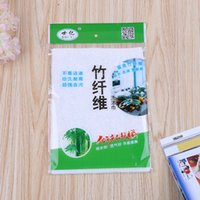 bamboo touch pad - Daily bamboo fiber washing cloth cloth does not touch oil clean thick clean cloth factory