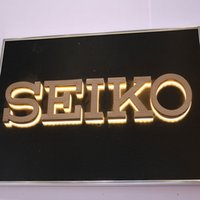 Wholesale Outdoor advertising store sign LED illuminated logo signs custom