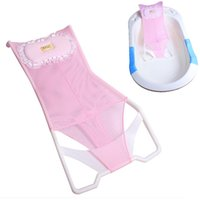 Wholesale Baby Adjustable Bath Seat Newborn Bathing Bathtub Baby Bath Net Safety Security Seat Infant Shower VT0437