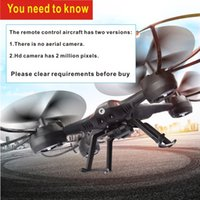 Wholesale Christmas birthday gift Remote control aircraft mega pixel HD video recorder GHz high frequency aerial aircraft The model of dynamic