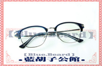 Wholesale YURI on ICE Katsuki Yuri Cosplay Blue Half Frame Glasses Costume