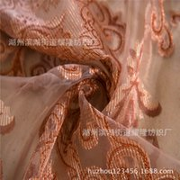 Wholesale The new hot style European curtain Xiangyun phnom penh stereo sitting room color curtain manufacturers selling